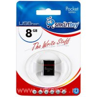 USB Smartbuy 8GB pocket
